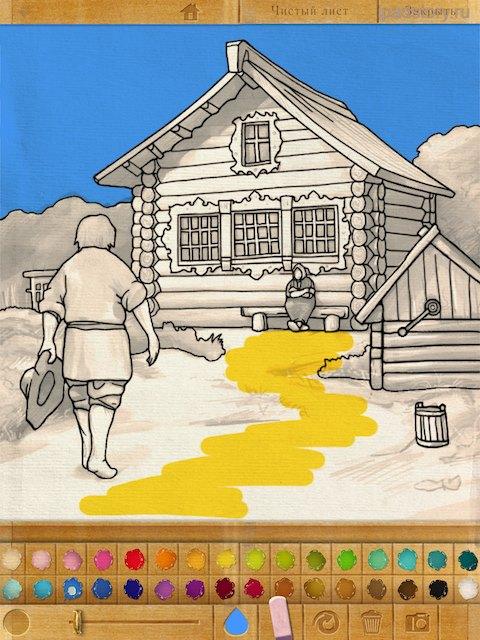 Сказка о рыбаке и рыбке иллюстрации к сказке раскраска