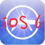 App Store в iOS 6. Обзор магазина приложений