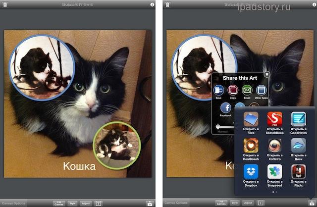 Февраля, как сделать на фото круг с надписью приложение на айфон