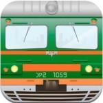 Бесплатные приложения для путешествий (поезда, электрички, метро)