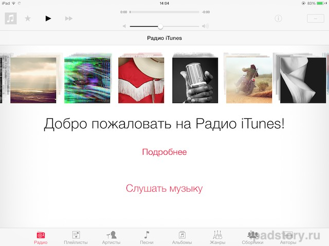 iTunes Radio iOS 7