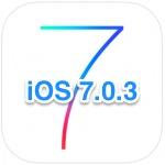 Обновление iOS 7.0.3. Связка ключей доступна!