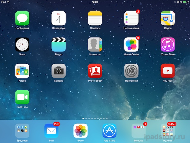 iPad Air iOS 7