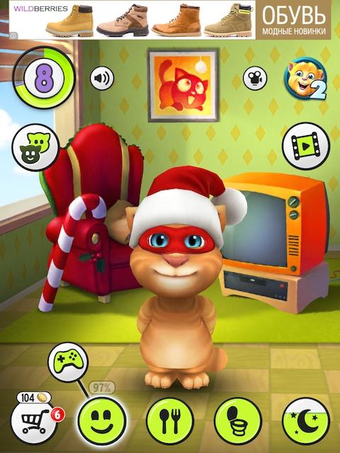 Мой говорящий том заведи себе виртуального кота.