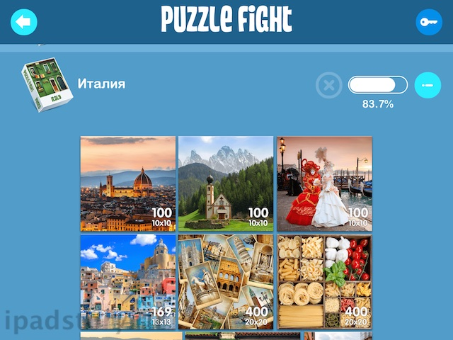 Jigsaw Puzzle Fight