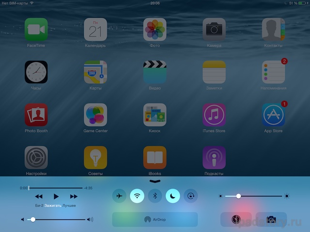 ios8-beta4-new-func 2