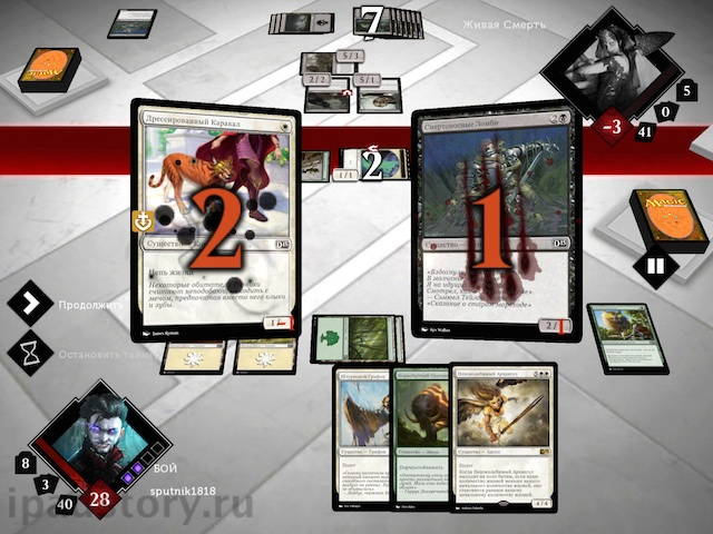 magic-the-gathering2015 3