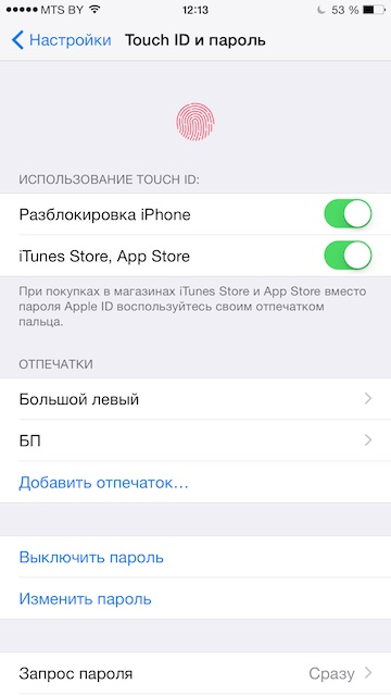 touch-id 2