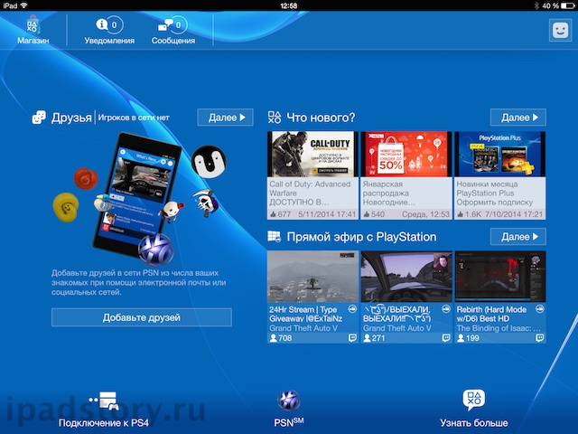 PlayStation Store iPad