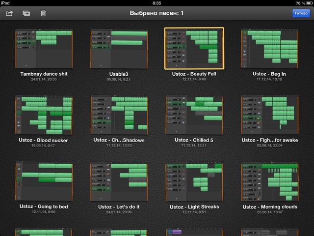 Экспорт проекта GarageBand в Logic Pro X   Всё об iPad