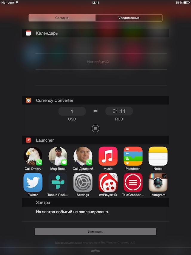 Launcher with Notification Center Widget