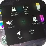 Полезные функции iOS. Универсальный доступ. Assistive Touch