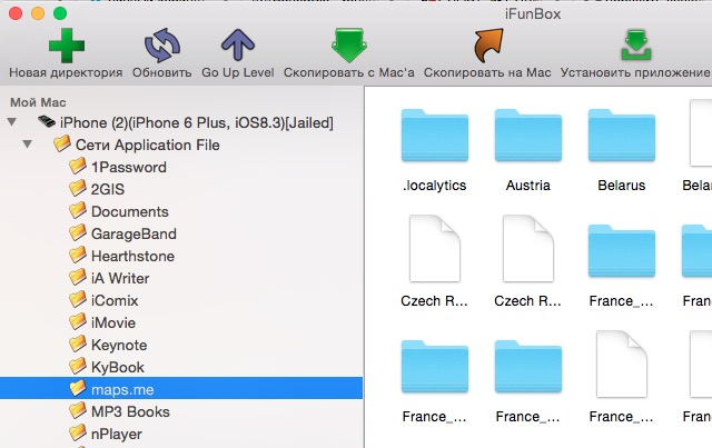 iFunBox — дополнение к iTunes, iTools   Всё об iPad