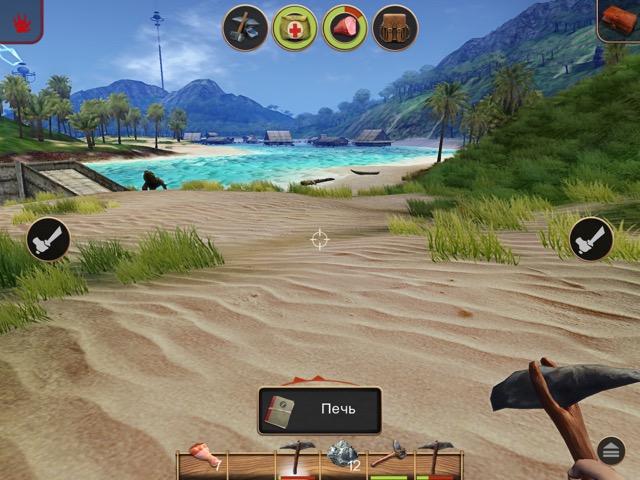 Игра выживание на острове на пк скачать