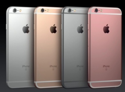 iphone-gold-rose
