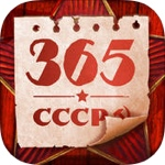 365 дней — бесполезные отрывные календари