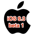 iOS 9.3 beta 1 для iPad, iPhone, iPod Touch. Что нового?