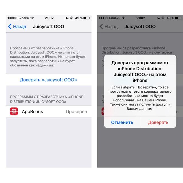 App store приложения для заработка