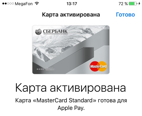 apple-pay-5