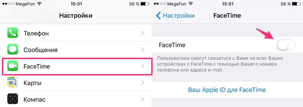 face-time-vkl