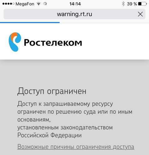 как открыть заблокированный сайт через тор браузер hudra