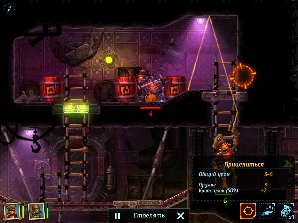 SteamWorld Heist iOS