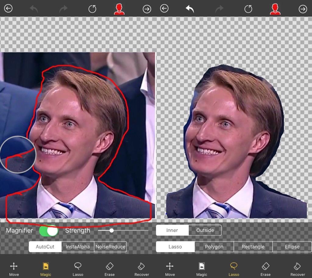 Какое приложение убирает задний фон на фото
