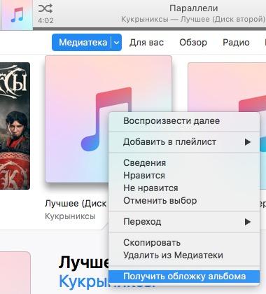 Как сделать своё приложение на apple
