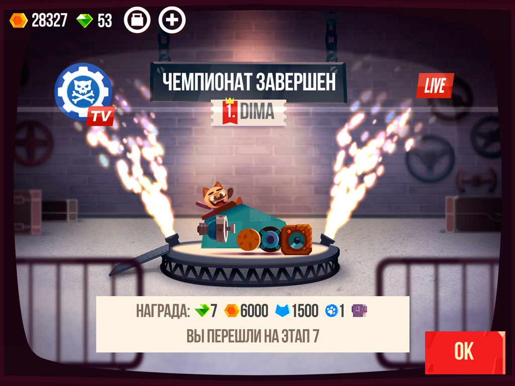 Обзор CATS: Crash Arena Turbo Stars