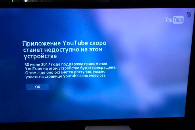 Ютуб youtube главная канал