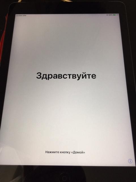 Прошивка iPad iOS 11