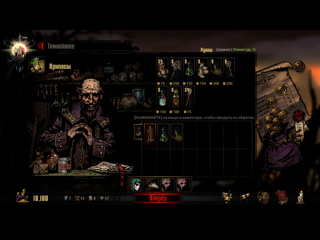 Darkest Dungeon iPad