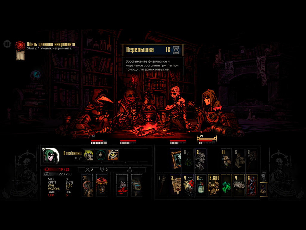 Darkest Dungeon арт