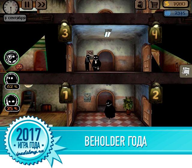 Behodler игра на iPad
