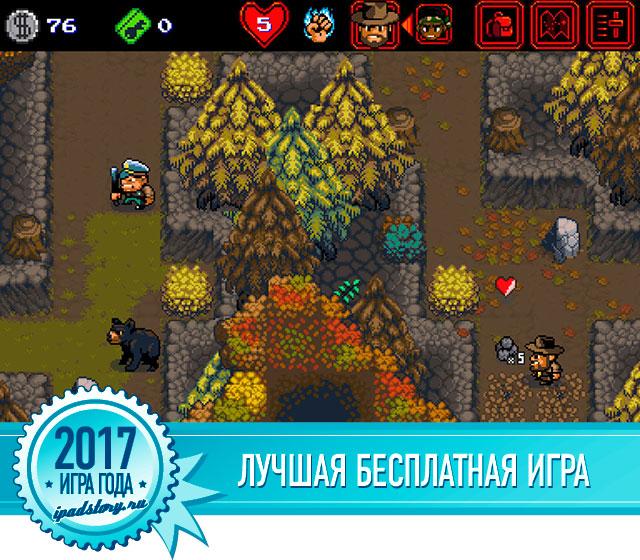 Лучшая бесплатная игра в App Store