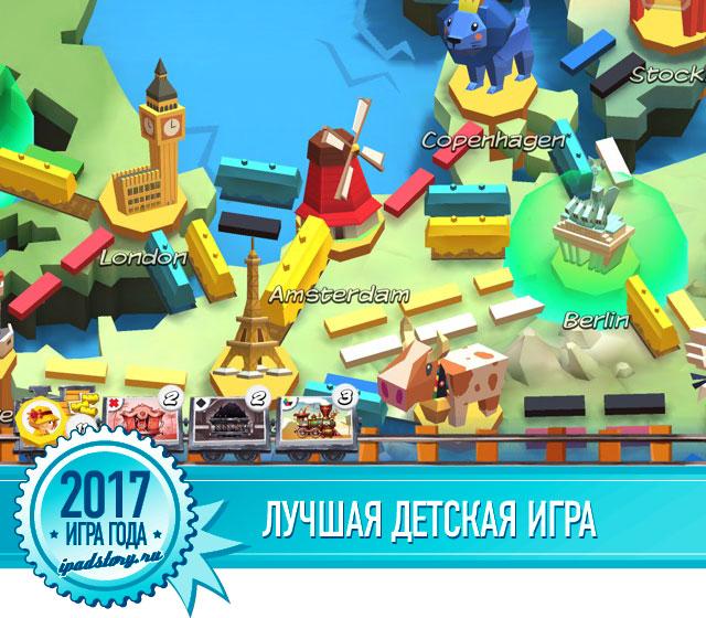 Лучшая детская игра на iPad