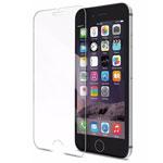 Может ли нуб наклеить защитное стекло на iPhone?