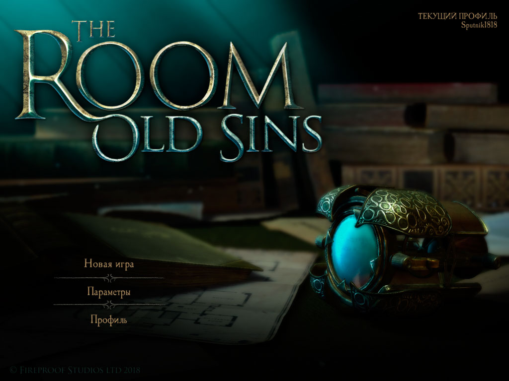 The Room Old Sins обзор