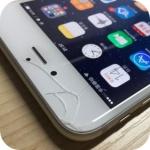 Дорого ли поменять стекло в iPhone и iPad?