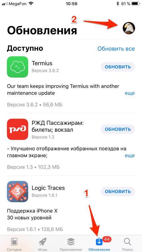 Как восстановить приложение в App Store
