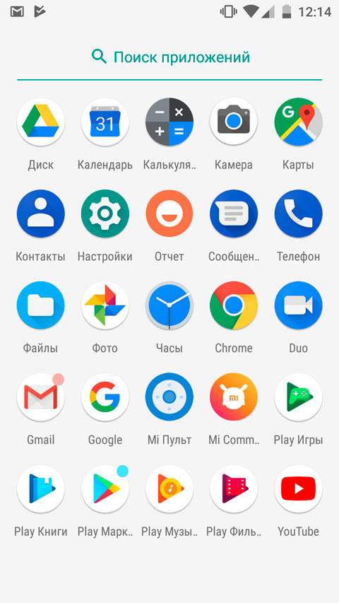 Android 8 на Xiaomi Mi A1