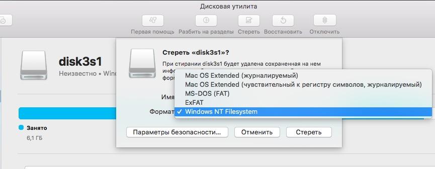 Paragon NTFS для Mac OS  Монтируем, форматируем диски и