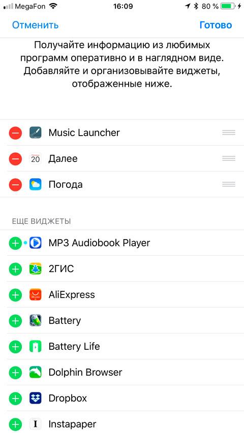 Music Launcher