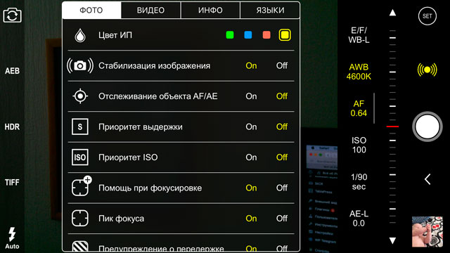 Pro Cam 5 - лучшие программы iPhone