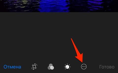 Добавляем фото фильтры iOS