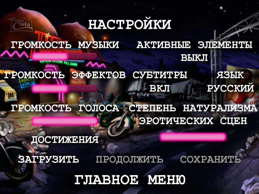 Петька и Василий Иваныч 3