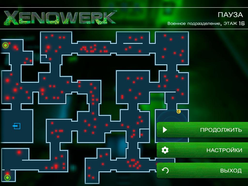 Обзор Xenowerk