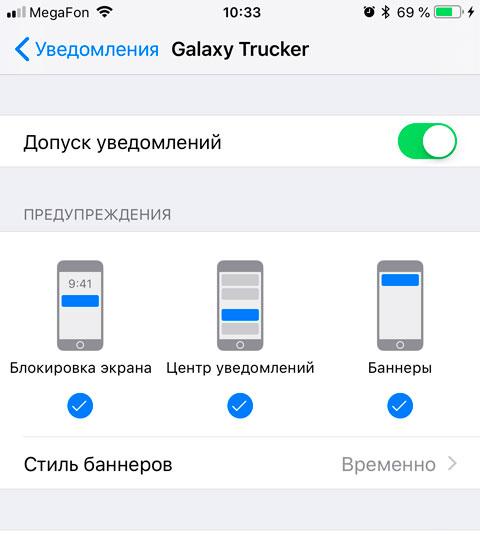 Обзор iOS 12 уведомления