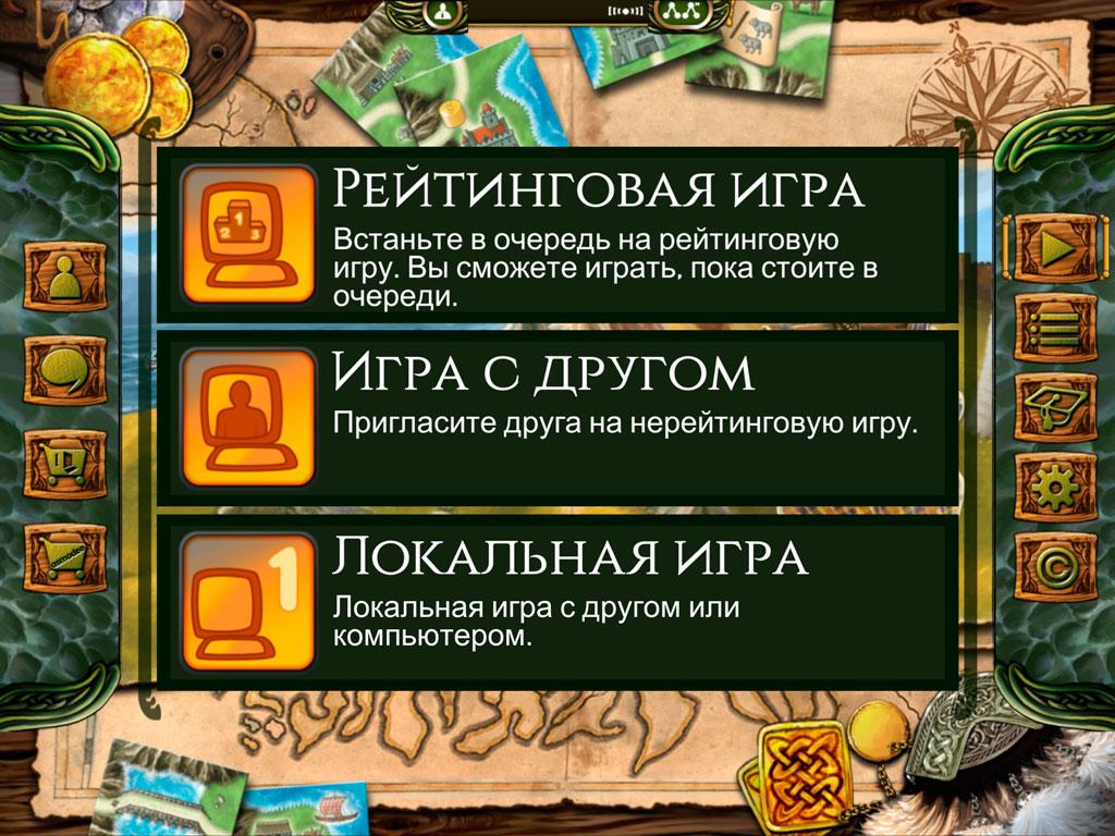 Остров Скай на iPad