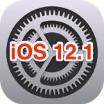 Вышла iOS 12.1 для iPhone и iPad. Что нового?